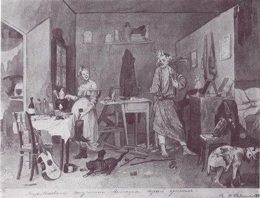 история папильоток, как сделать кудри