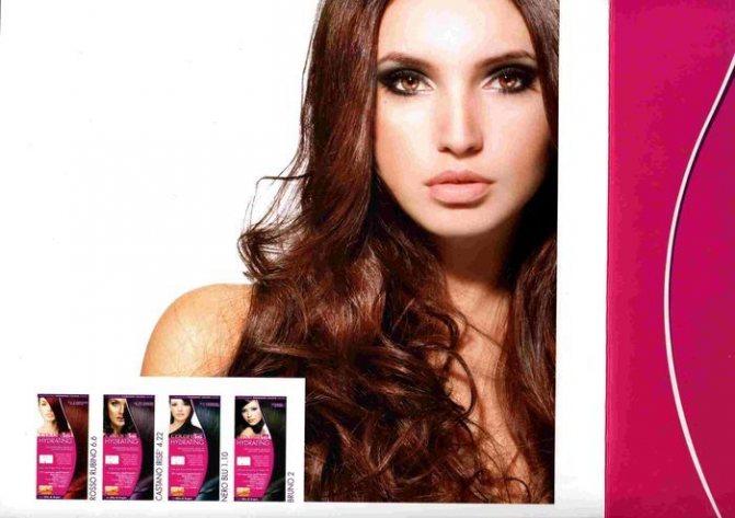 Итальянская краска для волос профессиональная: бренды