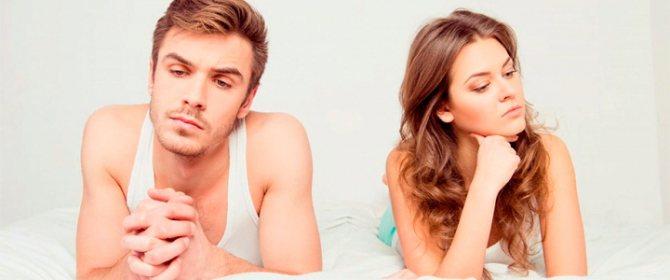 К чему приводит долгое воздержание у мужчин