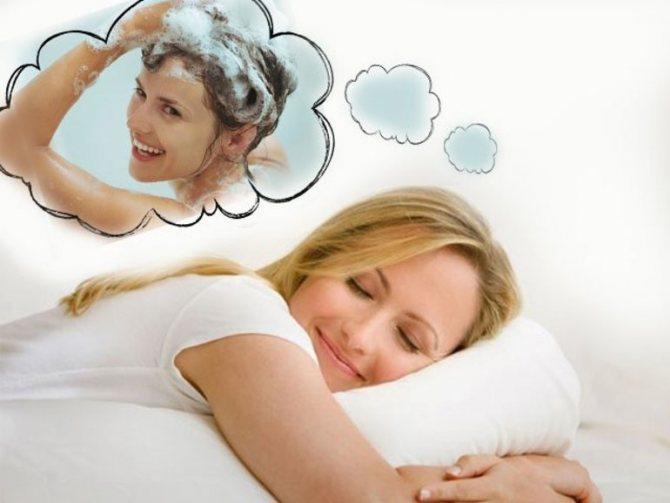К чему видеть во сне мыть голову