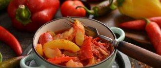 Кабачки, тушенные со сладким перцем и томатами