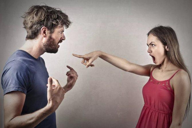 Как бороться с женщинами тиранами