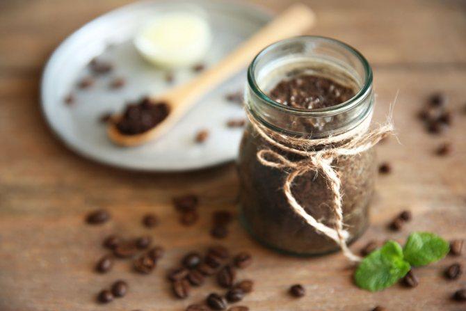 как хранить домашний скраб из кофе