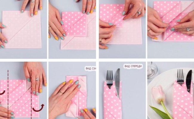 Как красиво сложить салфетки для сервировки праздничного стола?