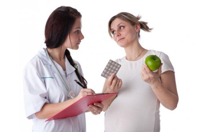 Как лечить анемию у беременных?