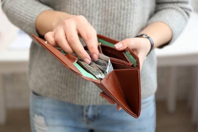 Как меньше тратить: 6 советов, которые научат вас экономить