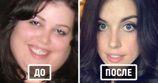 Как меняются люди после похудения