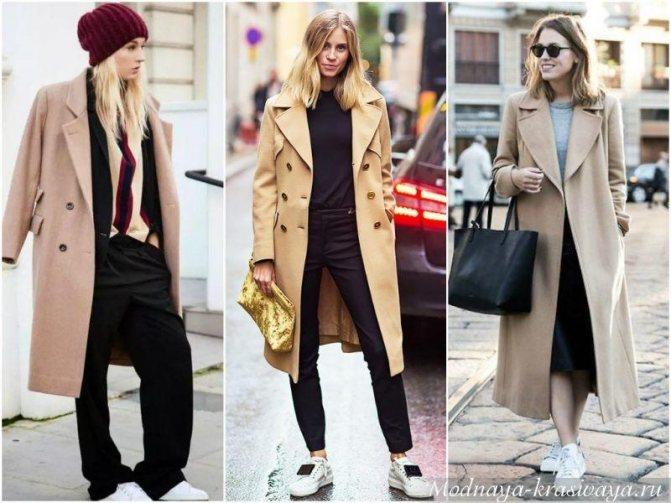 Как носить пальто с кроссовками