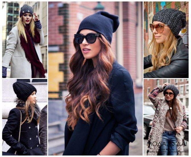 как носить шапку бини женскую
