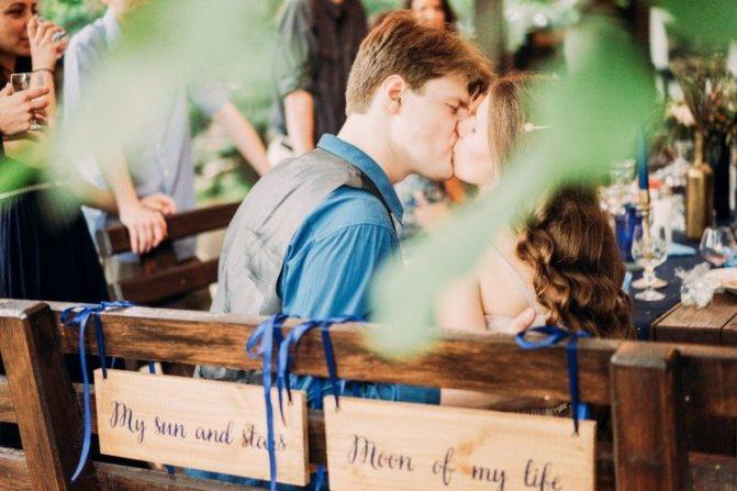 Как отметить 5 лет свадьбы