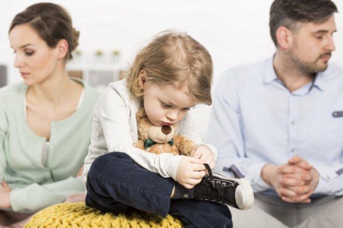 Как пережить кризис в семье
