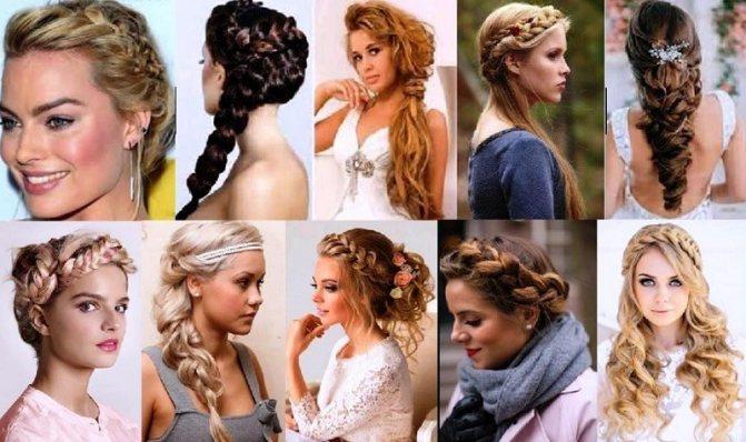 Как плести греческую косу: 12 вариантов