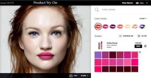 Как подобрать макияж онлайн. Как онлайн подобрать макияж
