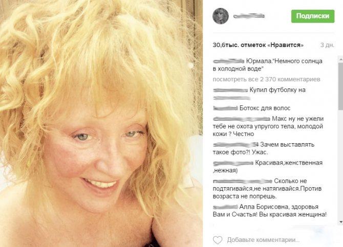 как похудела Пугачева на самом деле