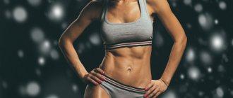 Как похудеть быстро и больше не набирать вес