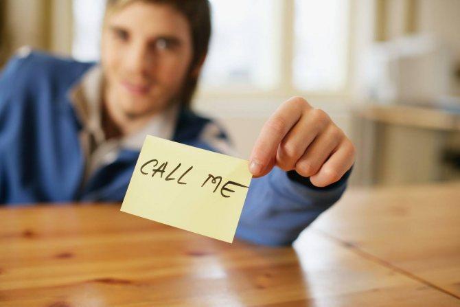 Как понять что мужчина флиртует по телефону