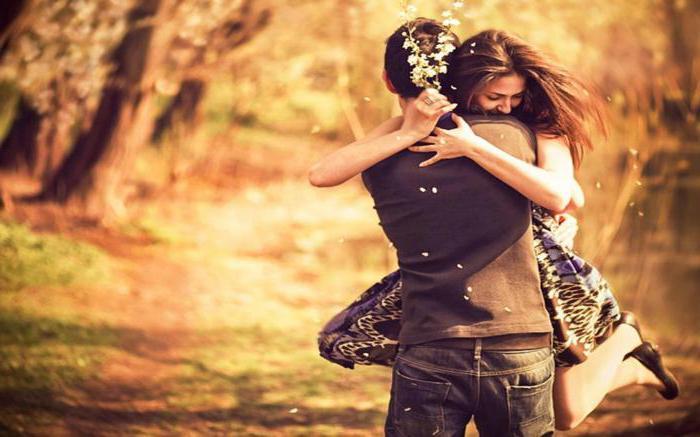 как понять любишь ли ты мужа