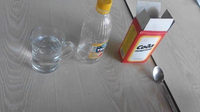 Как понять: сода, гашеная уксусом?