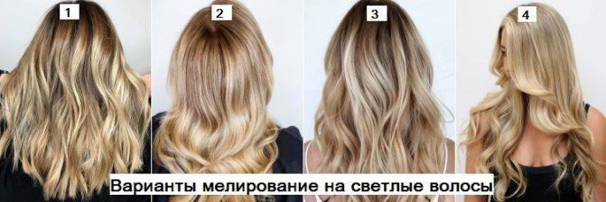 Как правильно мелировать окрашенные волосы