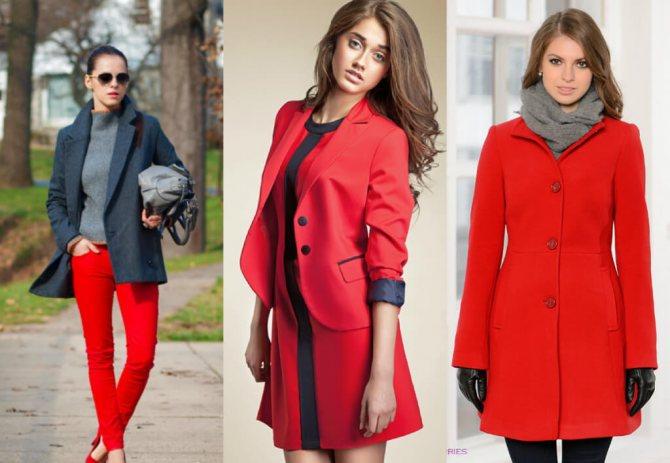 как правильно носить красную одежду