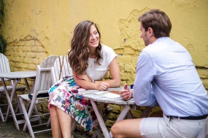 как приглашают на свидание