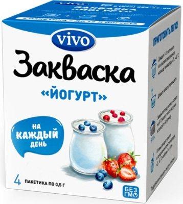 Как приготовить йогурт в йогуртнице и без, мультиварке. Рецепты с закваской и без, пошагово в домашних условиях