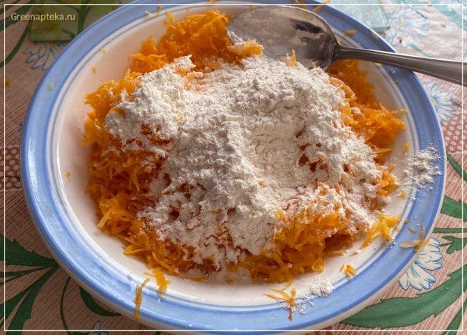 Как приготовить тыкву быстро и вкусно 2