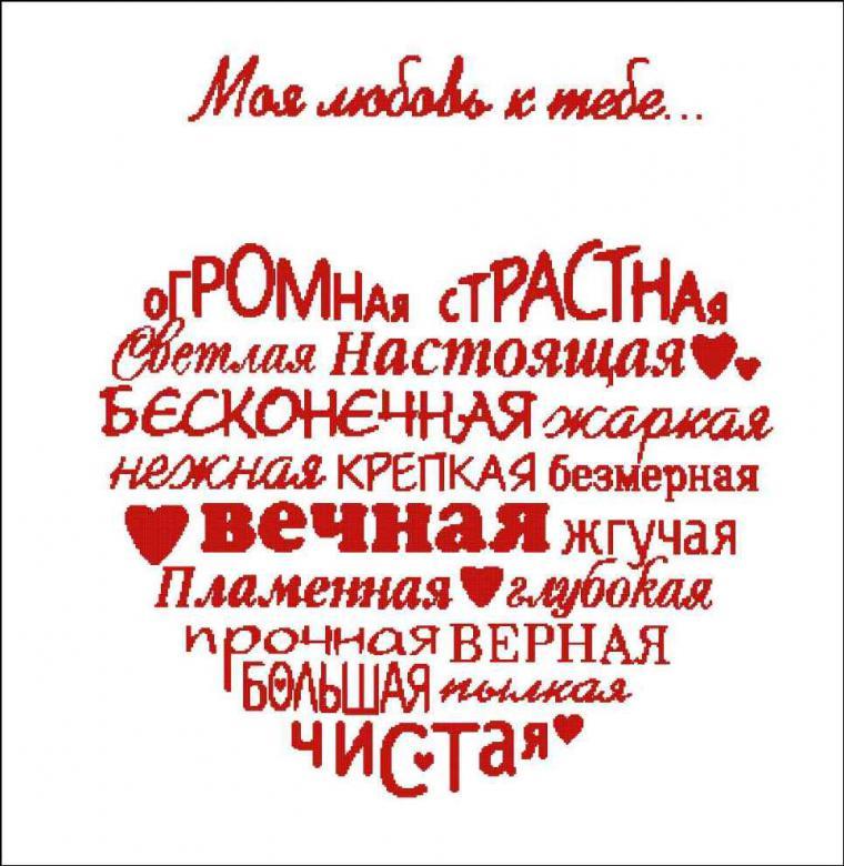 Как провести День святого Валентина продумываем все до мелочей, фото № 2