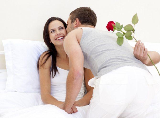 Как сделать чтобы жена хотела секса?