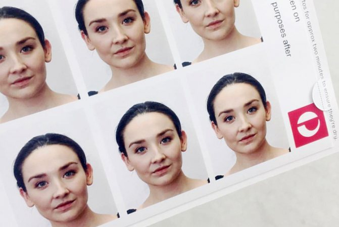 как сделать фото на паспорт