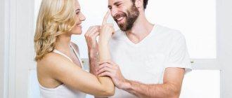 Как сделать комплимент мужчине
