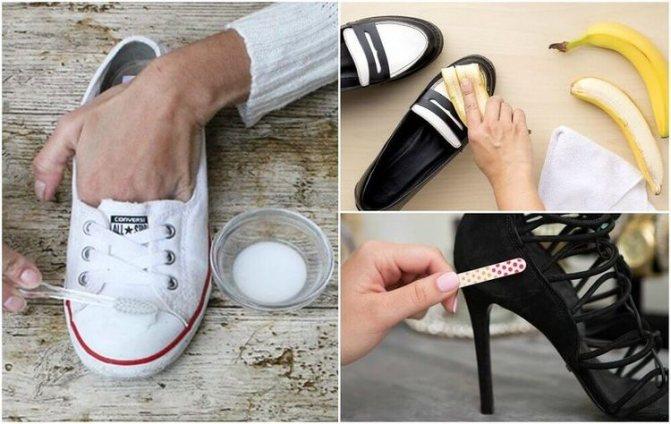 Как сделать туфли блестящими