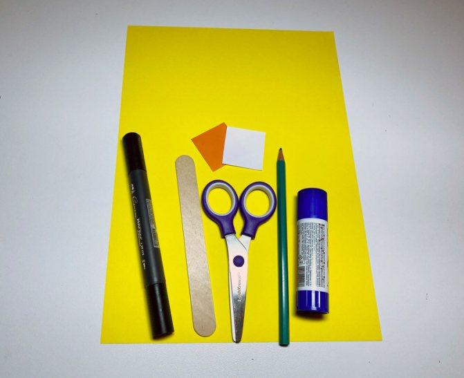 Как сделать закладку из бумаги своими руками - инструменты