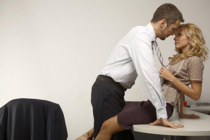 Как соблазнить коллегу по работе