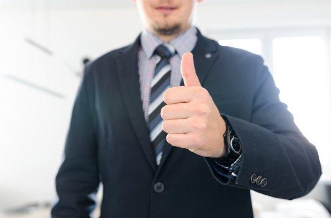 Как угодить начальнику без лести и подхалимажа?