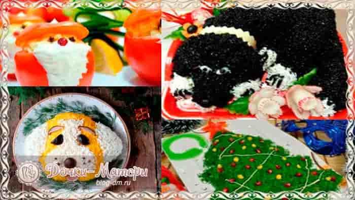 как-украсить-новогодние-блюда