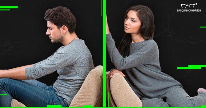 как вернуть бывшего мужа после развода