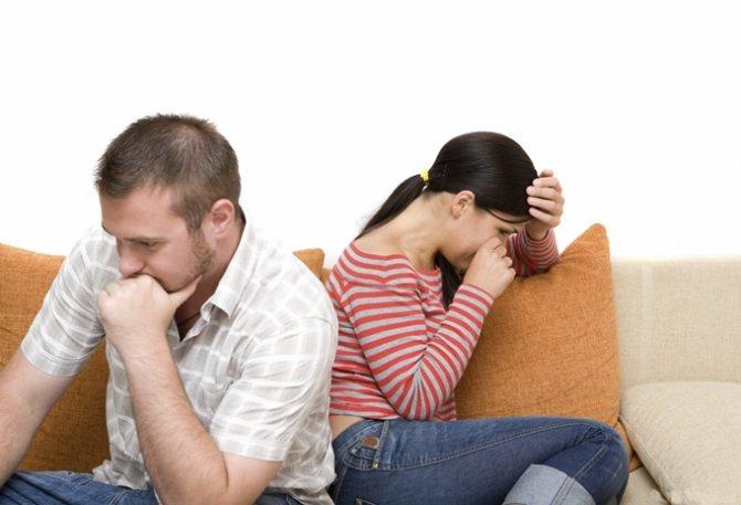 Как вернуть отношения с парнем, если все еще любишь его