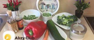 Как вкусно приготовить овощи на гарнир и как выбрать для этого блюда овощи