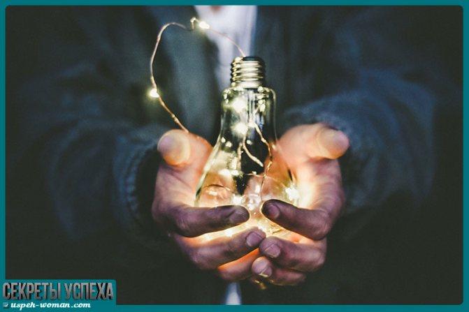 как восстановить энергию