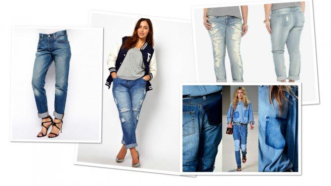 Как выбрать джинсы по типу фигуры: 8 примеров
