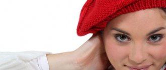 Как выбрать шапку по типу лица: Инструкция и модные фото