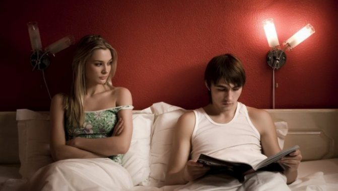 Как забыть о том, что у мужа есть любовница?