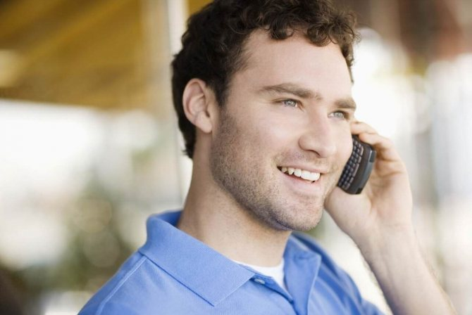 как заставить позвонить мужчину