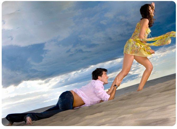 как заставить женатого мужчину бегать за тобой