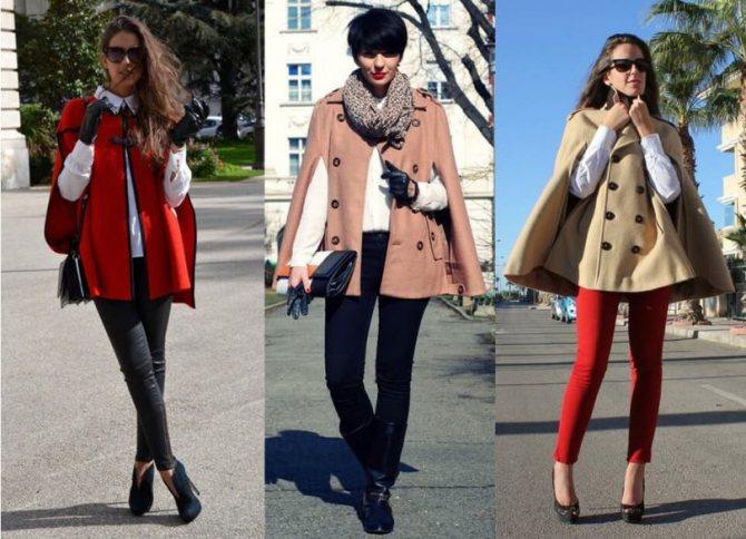 Какие бывают женские демисезонные пальто - Кейп - Модные рекомендации