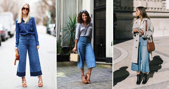 Какие джинсы сейчас в моде кюлоты