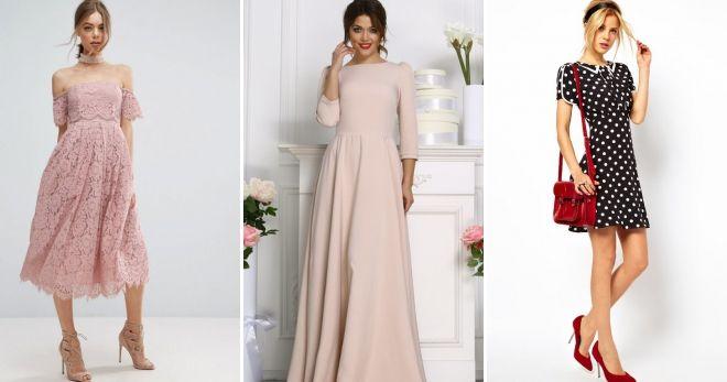 Какие платья сейчас в моде стиль