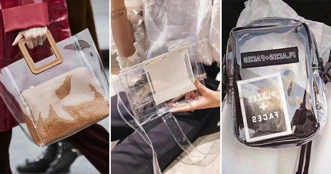 Какие сумки сейчас в моде призрачная