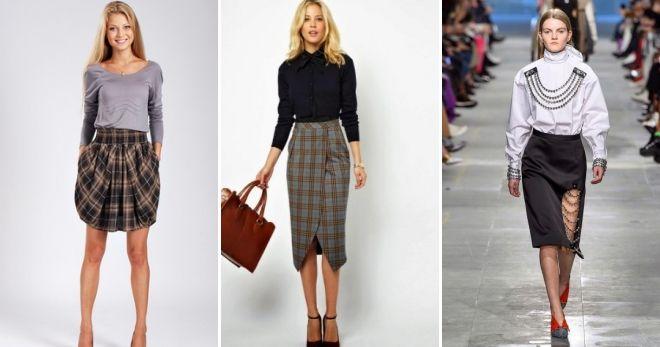 Какие юбки сейчас в моде мода